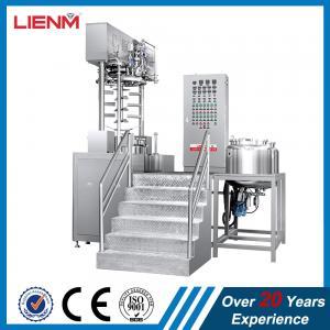 Cheap automatic vacuum hair care cream,body lotion emulsifying mixer 50L 100L 200L 300L 500L 1000L wholesale