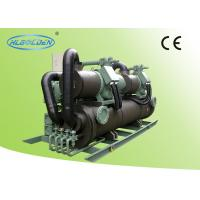 Cheap Hanbell Compressor Water Cooled Chiller air conditioner with heat recovery wholesale