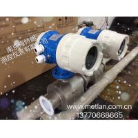 Cheap High Accuracy 0.2% Sanitary Electromagnetic Flow Meter 16kg/Cm2 wholesale