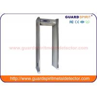 GUARD SPIRIT Gun Knife Checking Metal Detector Gate Walk Through