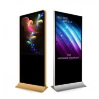 Cheap IP65 Waterproof Outdoor LCD Video Wall Digital Signage Kiosk Touch Screen 49 Inch Free Standing wholesale
