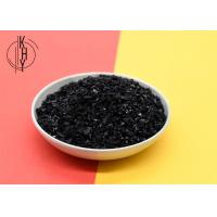 Cheap Formaldehyde Adsorption Coconut Shell Activated Charcoal Air Purification wholesale