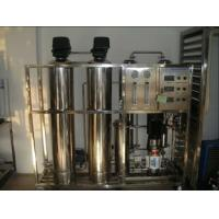 Cheap Automatic Flushing RO Reverse Osmosis Water Filter System with 500LPH Purification Filters wholesale
