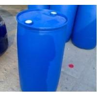 Cheap Ethylene Glycol 99.9%(MEG): wholesale