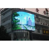 Cheap 8000 nit Brightness LED Media Facade for Shopping Mall Building Outside decoration wholesale