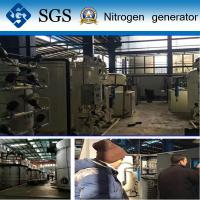 Cheap 99.9995% High Purity Nitrogen Generation Unit With SGS / CCS Approved wholesale