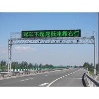 Cheap Energy - saving Message Text Dual Tri Color Scrolling LED Sign P10mm on the Highway Traffic wholesale