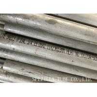 Cheap Bevelled Ends SS304 316 Seamless Stainless Steel Tube For Heat Exchangers wholesale