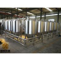 Buy cheap 300L Top Manhole Cylindro Conical Fermenter 60 Degree Cone Stainless Steel from wholesalers