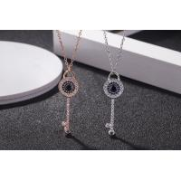 Buy cheap 925 Sterling Silver Swarovski Crystal Jewelry Devil Key Pendant Chain Necklace from wholesalers