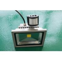 Cheap CE ROHS 20w LED infrared motion flood light IP65 wholesale
