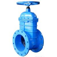 Cheap Large Diameter Resilient metal seated gate valve As DIN F4 and AS2129 wholesale