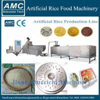 China Reconstituted  Rice Food Machinery on sale