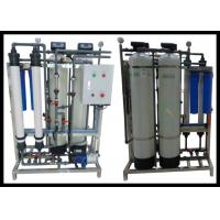 China Deionized UF Membrane Water Purifier , 1T/H Laboratory Water Purification Systems on sale