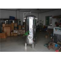 Buy cheap Ss Cartridge Filter Housing , SUS304 Stainless Steel Cartridge Filter from wholesalers