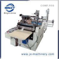 China hot sale Bright shine Brand Coffee/tea Filter Bag Making Machine with CE on sale