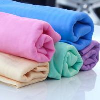 Cheap 100pcs /CTN PVA Chamois Cooling Towel Car Shammy Towel High Water Absorption wholesale