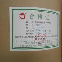 Cheap HPMC in Pharmaceutical Grade as Adhesives and Disintegrating Agents of the Pills and Tablets wholesale