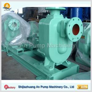 Cheap high pressure self priming centrifugal oil pump wholesale