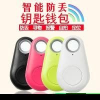 Cheap Electronic Anti Lost Alarm Smart Key Finder Wireless Portable Motion Detector wholesale