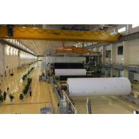 Buy cheap 1880mm A4 copy paper machine of nice performance from wholesalers