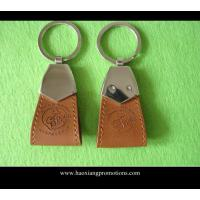 Cheap Promotional hand made leather keychain, leather key chain,Metal PU Custom Leather Keychain wholesale