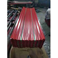 Buy cheap High Hardness Galvanized Steel Roofing Sheet , Durable Steel Roof Sheets from wholesalers