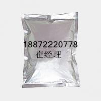Buy cheap Medicinal Plant Extracts Beta Carotene CAS Number 7235-40-7 MFCD00001556 from wholesalers