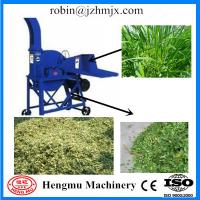 Cheap 2mm thinker steel material made hot used grass cutter machine for cow wholesale