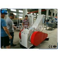 Cheap Plastic Crusher Machine For Waste Pipe / Profile , Plastic Scrap Grinder Machine wholesale