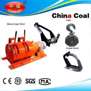Cheap 2 JPB exlosion proof underground mine rake mine winch wholesale