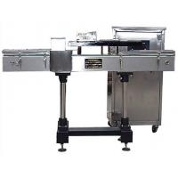 China JF-2 Induction Sealing Machine on sale