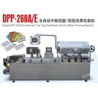 Cheap DPP-260E Alu - Alu Blister Packaging Equipment With Step Motor Driving 1200kg wholesale