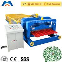 Cheap Fully Automatic Glazed Tile Roll Forming Machine Single Roofing Panel Glazed Tile Press Machine wholesale