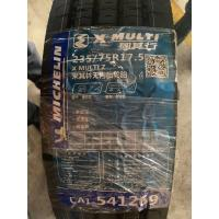 Cheap Michelin brand made in Germany Heavy Duty Truck Tires ,235/75R17.5 Truck Tires wholesale