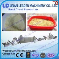 Cheap Bread crumb process line Automatic  Machinery design for clients wholesale