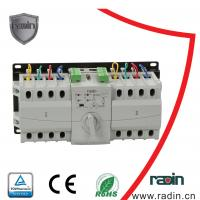 AC 150-265V Automatic Transfer Switch Compact Structure Low Power Consumption