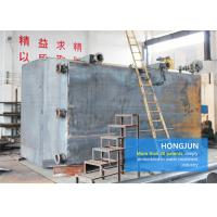 Buy cheap Epoxy Steel Industrial Sewage Treatment Plant For Water Reuse Recycling HJ-076 from wholesalers