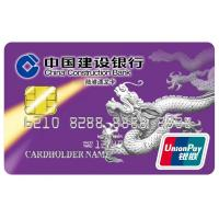 Buy cheap Swipe Chip UnionPay Card / Bank Smart Card for Quick Transactions from wholesalers