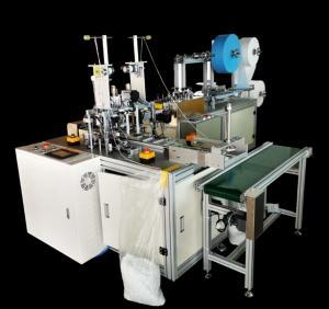 Cheap PLC Control 90pcs/Min Disposable Mask Making Equipment wholesale