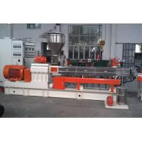 Cheap 500 kg/h output Twin Screw Extruder PP Flakes bottles Recycle Making Machine wholesale
