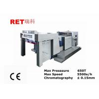 Cheap Small Size Fully Automatic Embossing Machine 5500s/h For Cosmetics Packing Box wholesale