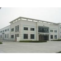 Guangzhou LLAIMEI Knitting & Garment Co., Ltd.