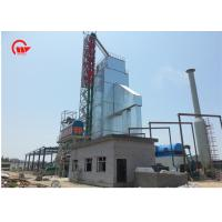 China V Shaped Channe Rice Paddy Dryer Plant , SS Material Rice Drying Equipment on sale