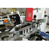 Cheap Automatic Band Saw Cutter For Toilet Tissue And Kitchen Towel With Converting Machine wholesale