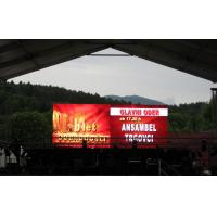 Buy cheap Full Color RGB SMD P6mm Outdoor Led Display Stage Background Led Screen from wholesalers