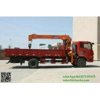 Cheap Custermizing  4x2 8 ton truck mounted crane SQ8S4   crane truck high quality on sale App:8615271357675 wholesale
