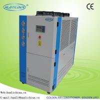 Cheap Industrial Mixing Stainless Steel 80L Air Cooled Water Chillers For Industrial Use wholesale