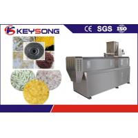 Cheap Stainless Rice Processing Machinery  Nutritional Electric Rice Extruder Machine wholesale