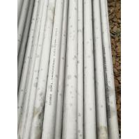 Buy cheap ASTM A312 TP 310S Stainless Steel Seamless Tube ,DIN 1.4845 Pipe from wholesalers